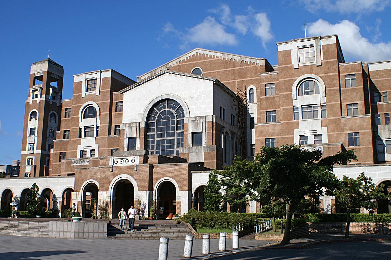 アーヘン工科大学・国立台湾大学サマープログラム 参加支援