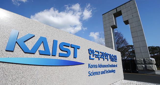 キャンパス・アジア KAIST春学期派遣学生募集