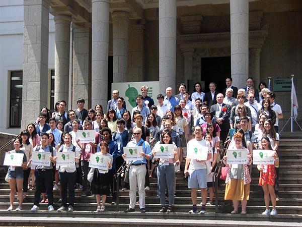 第8回大倉山国際学生フォーラム横浜2019(Okurayama International Students Forum in 2019)参加者募集!