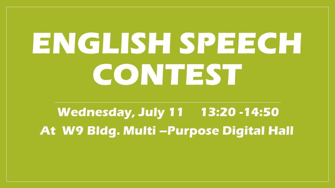英語スピーチコンテスト / English Speech Contest