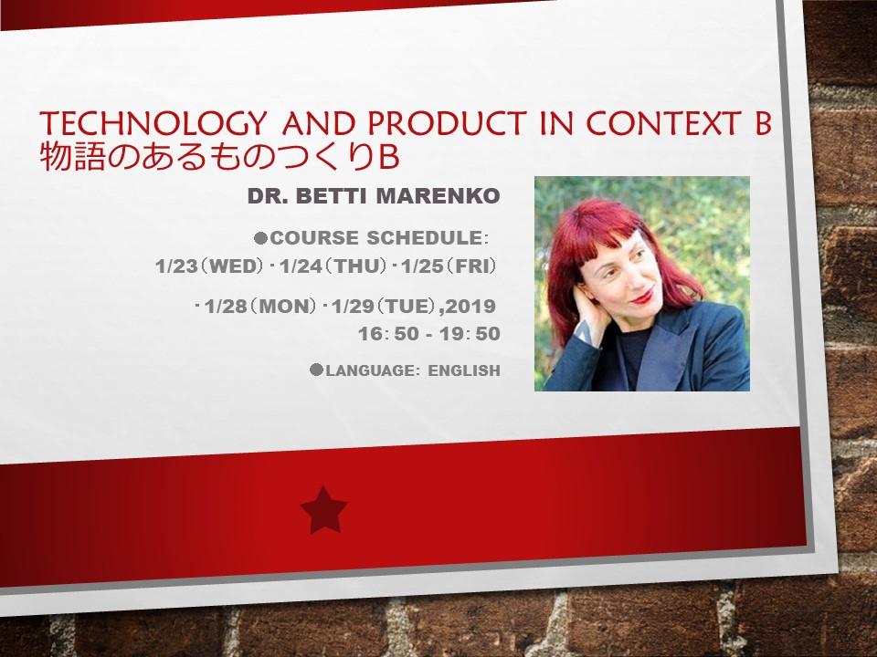 【上級・1月集中講義】物語のあるものつくりB/ Technology and Product in Context B