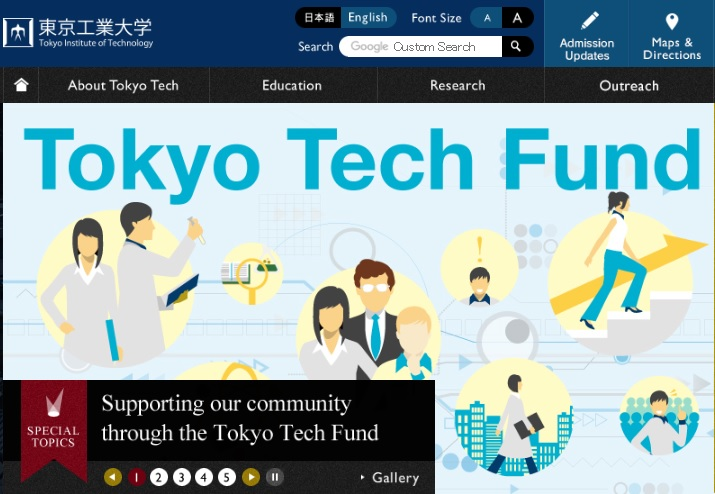 The Tokyo Tech Website introduces GSEC student