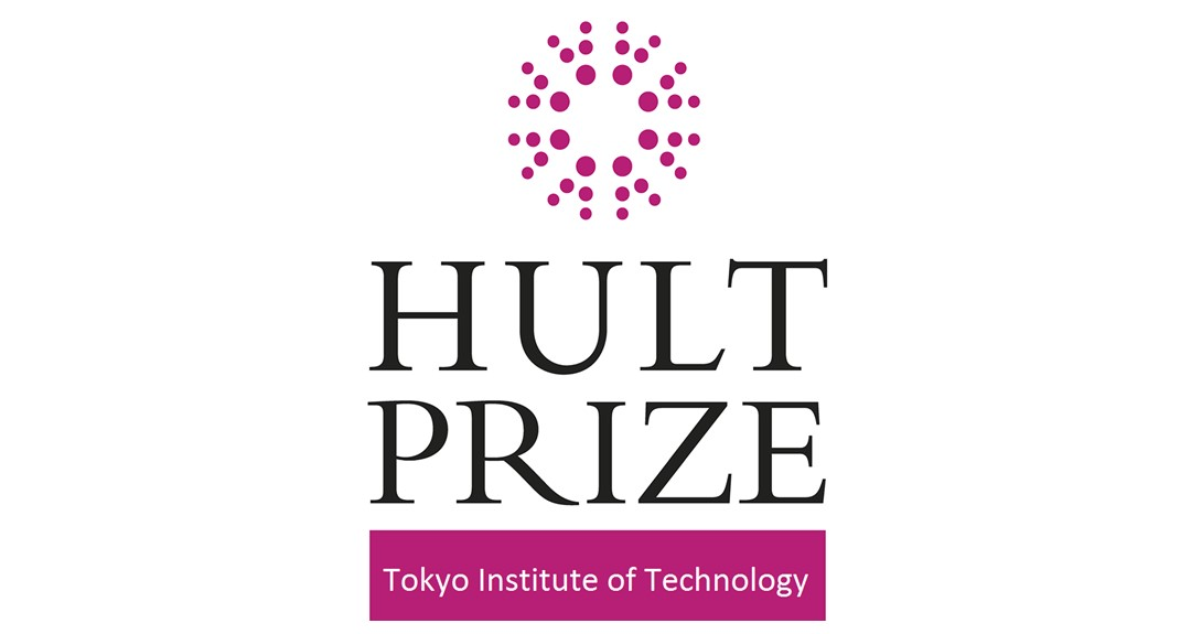 Change the world with Hult Prize Tokyo Tech