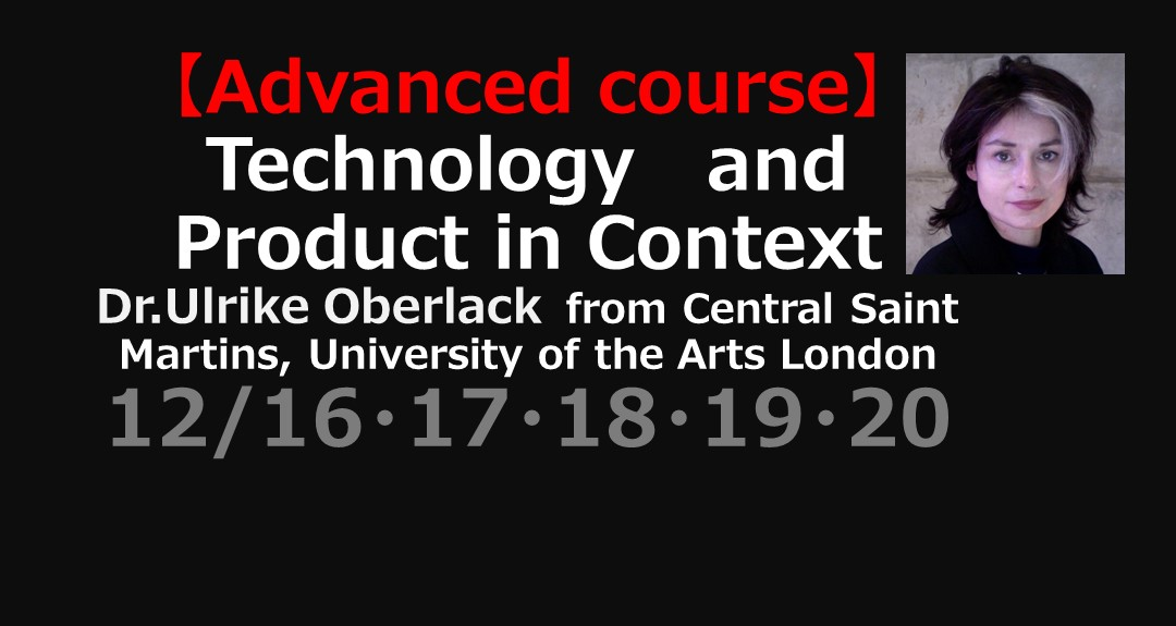 【GSEC Advanced course】Technology and Product in Context
