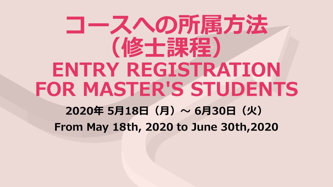 Entry Registration for Master's students