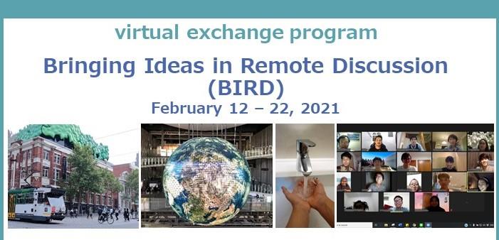 メルボルン大学との遠隔交流プログラム Bringing Ideas in Remote Discussion (BIRD)