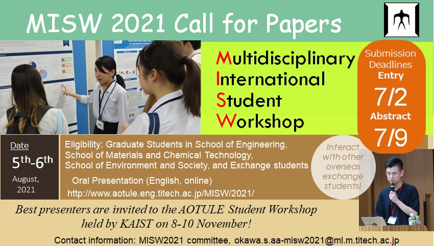 [Call for Participants]The 12th Multidisciplinary International Student Workshop (MISW 2021)