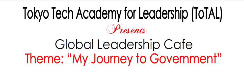 Global Leadership Cafe #1: Lecture and discussion by Mr. Joseph Matovu(July 16)